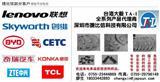 100W/镍铁合金电阻丝1206电阻-7瓦电阻现货