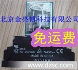 欧姆龙继电器MY2N-J AC220V特价销售
