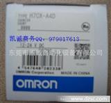 特价OMRON欧姆龙电子计数器/数字转速表H7CX-A4W全新原装正品