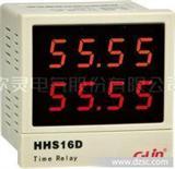 HHS16D智能型时间继电器