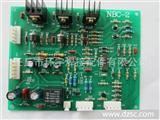NBC-2型线路板 抽头 掰档 气保焊 二保焊机 电路板 焊机配件