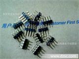 1.0MM/1.27MM/2.0MM/2.54MM单双排针卧贴式等连接器