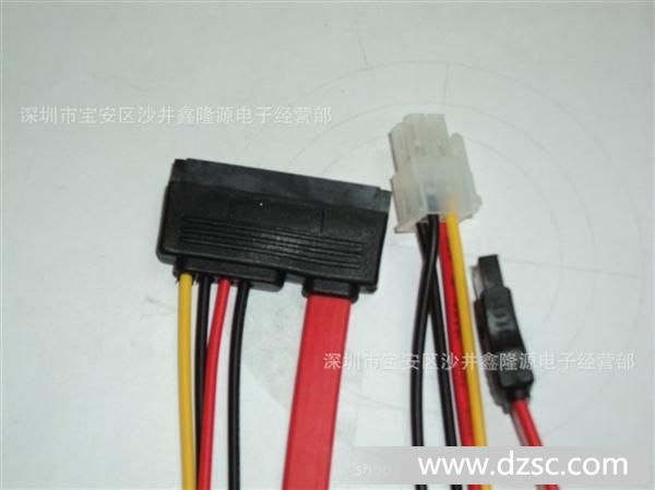 供应sata7 15p硬盘数据等电脑连接线