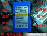 监控 测机专用 大容量可充锂电池 聚合物锂电池 12V 3000MAH