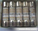 力特(littelfus)保险管/熔断器KLKD30 原装正品