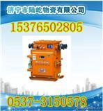 KBZ-200/660真空馈电开关、真空馈电开关价格
