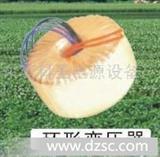 400W环型变压器/火环变压器/专业生产环型变压器厂