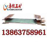 GVD1200型撕裂传感器