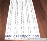 铝基板   PCB线路板     3528铝基板  日光灯铝基板
