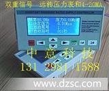 微电脑 恒压供水控制器 恒压控制器 中文液晶 一拖三 WE-L23X-0