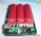 锂电池 三洋锂电池组 发热衣服锂电池 5V 6V 9V 12V 输出锂电池
