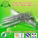 无铅波峰焊锡条|环保焊锡条