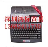 硕方打标机TP80【打印头】