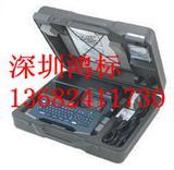 MAX微电脑LM-390A电子线号打字机【售后保障】
