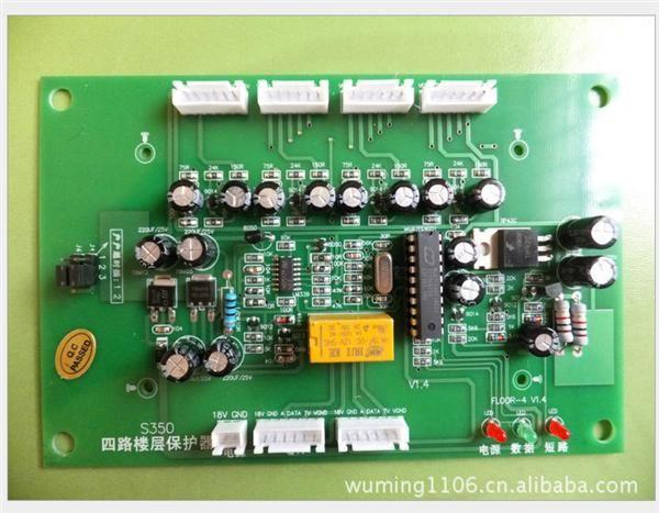 双面pcb线路板/电路板/led灯板