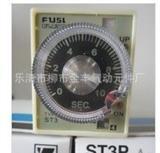 (厂家 )现货 ST3P超级时间继电器