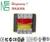 EI低频线性变压器 插针变压器