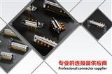 工业连接器,大量批发工业连接器|六款主打产品