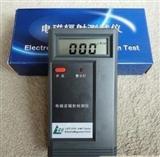 青岛荣信LZT1110电磁辐射测试仪