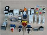原装进口CROUZET/高诺斯H100FD24-1电流继电器