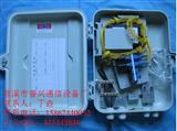 抱杆式36芯光纤分线箱(普兴全国直销)国内免运费
