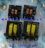 大功率电感、滤波器
