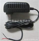 深圳厂家优质 足功率IC方案 5V3A电源适配器