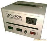 SVC-1KW全自动电源稳压器