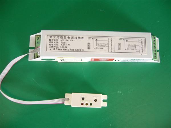 35-400w 金卤灯应急电源,1-150w节能灯,led灯应急装置