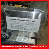 锂电池后备电源/移动电源方案设计生产商12V16V24V