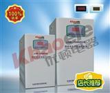 JJW-3K 单相精密净化交流稳压器 净化稳压器 净化稳压器