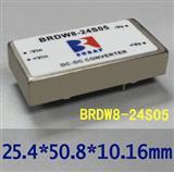 DC-DC宽电压隔离稳压变换器 模块电源8W BRDW8-24S05电源模块