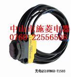 邦纳光电开关QS18VN6D-71503