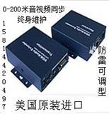 防雷可调型VGA延长器 VGA音视频放大器 VGA网线延伸器 1080P 支持3d
