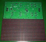 P10半户外单红单元板模组批发