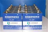 24V/20AH便携式仪器-医疗仪器设备用混合超级电容电池