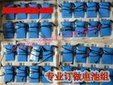 视频服务器专用锂聚合物电池组 7.4v-4.2AH  带保护板