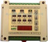 绝缘故障评估器,绝缘故障定位仪,绝缘故障监视