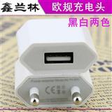 5994#苹果apple iPhone4 4S iPod 两圆脚 欧规USB充电器 插头