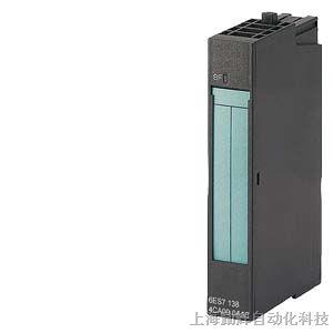 西门子模拟量电子模块西门子plc模块