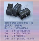 天波继电器HJR1-2C L-12V