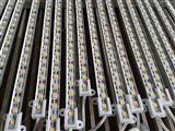 LED硬灯条,led珠宝灯,led柜台灯,led5050硬灯条产品信息
