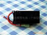 11.1V 1300mah 20C 顺达模型电池/动力锂电池