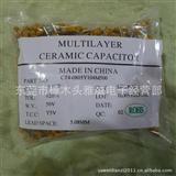 独石电容 径向 轴向独石电容 陶瓷电容0805 104M-50V Y5V电容厂家