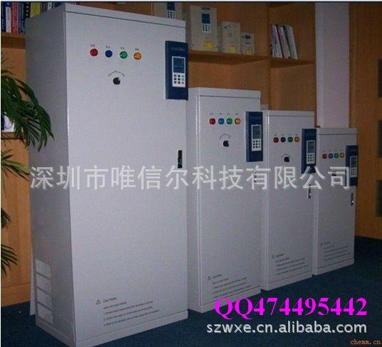 反应釜电机、化工原料混合设备电机、圆弧引风凹锅炉刀图片