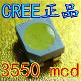 3528贴片LED 科瑞科锐CREE正品原包 超亮白光