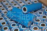 全新原装进口 三星 ICR18650/2400mAh锂 电池 笔记本电池 芯