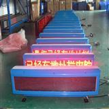 广州LED显示屏厂家-市桥番禺LED电子屏价格