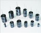 大量高压电解电容,充电器专用