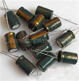 高频铝电解电容,原装环保,货源充足